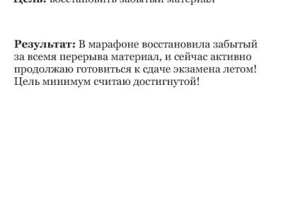 Слияние при печати1233331233_Page_04