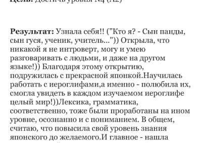 Слияние при печати1233331233_Page_05
