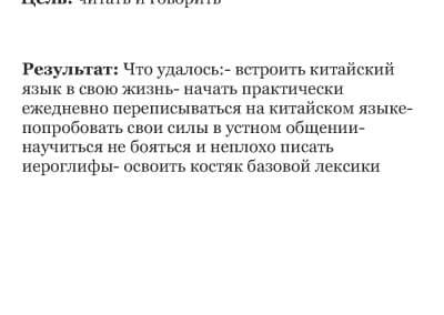 Слияние при печати1233331233_Page_15