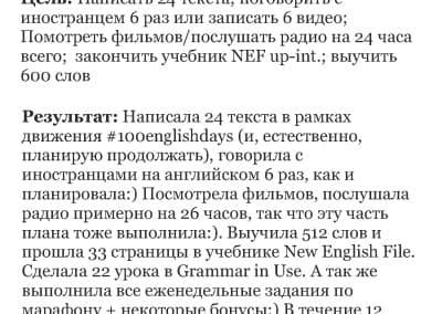 Слияние при печати1233331233_Page_16