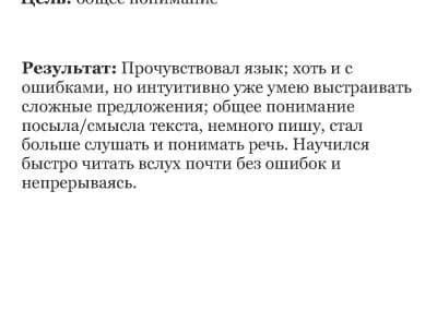 Слияние при печати1233331233_Page_19