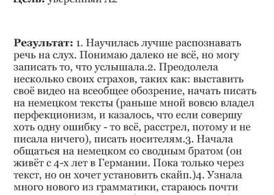 Слияние при печати1233331233_Page_22