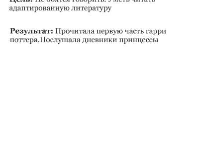 Слияние при печати1233331233_Page_24