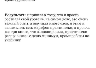 Слияние при печати1233331233_Page_26