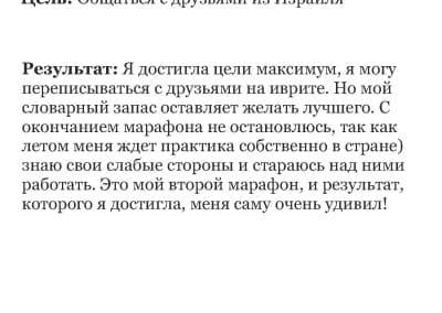 Слияние при печати1233331233_Page_27