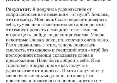 Слияние при печати1233331233_Page_28