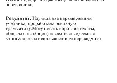 Слияние при печати1233331233_Page_29