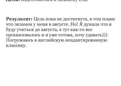 Слияние при печати1233331233_Page_31