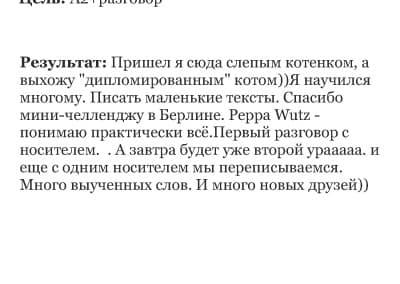 Слияние при печати1233331233_Page_33