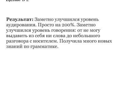 Слияние при печати1233331233_Page_35