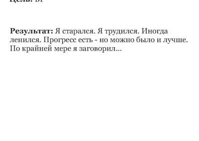 Слияние при печати1233331233_Page_36