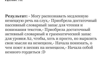 Слияние при печати1233331233_Page_37