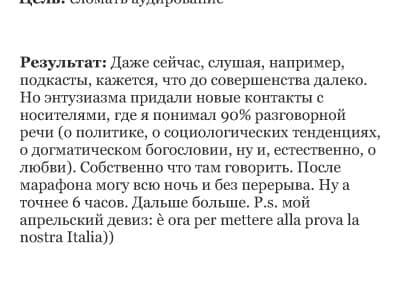 Слияние при печати1233331233_Page_43