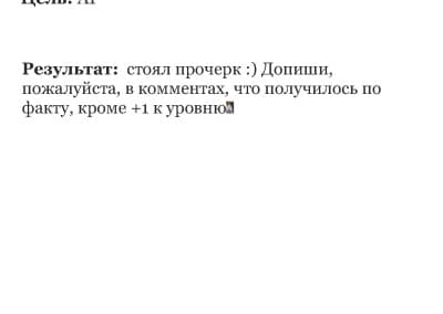 Слияние при печати1233331233_Page_46