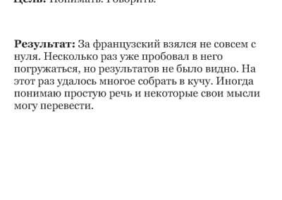 Слияние при печати1233331233_Page_48