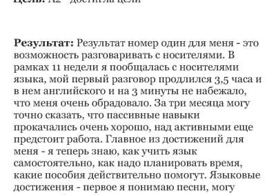 Слияние при печати1233331233_Page_49
