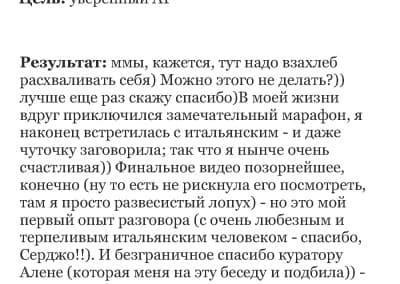 Слияние при печати1233331233_Page_55
