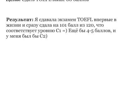 Слияние при печати1233331233_Page_56