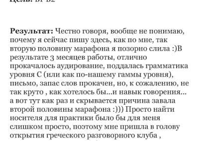 Слияние при печати1233331233_Page_58