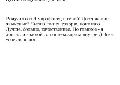 Слияние при печати1233331233_Page_60