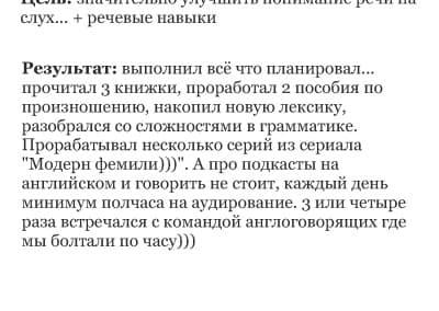 Слияние при печати1233331233_Page_63