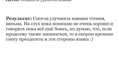Слияние при печати1233331233_Page_69