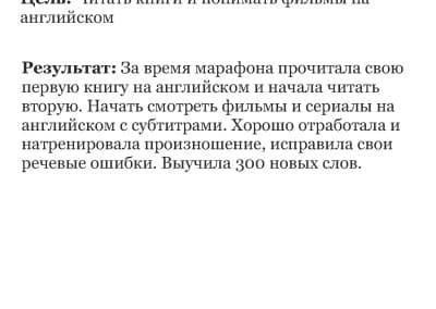 Слияние при печати1233331233_Page_70