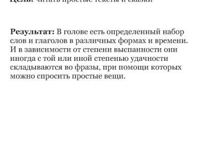 Слияние при печати1233331233_Page_71