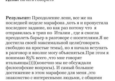 Слияние при печати1233331233_Page_74